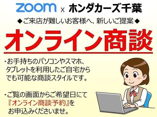 「ホンダ」「インサイト」「セダン」「千葉県」の中古車2