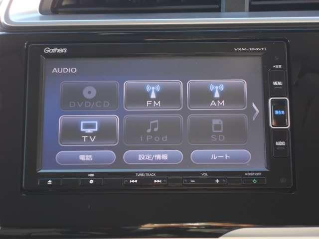 13G・L ホンダセンシング 認定中古車 運転支援 ドラレコ ナビ バックカメラ ETC LEDヘッドライト 障害物センサー オートリトラミラー(5枚目)