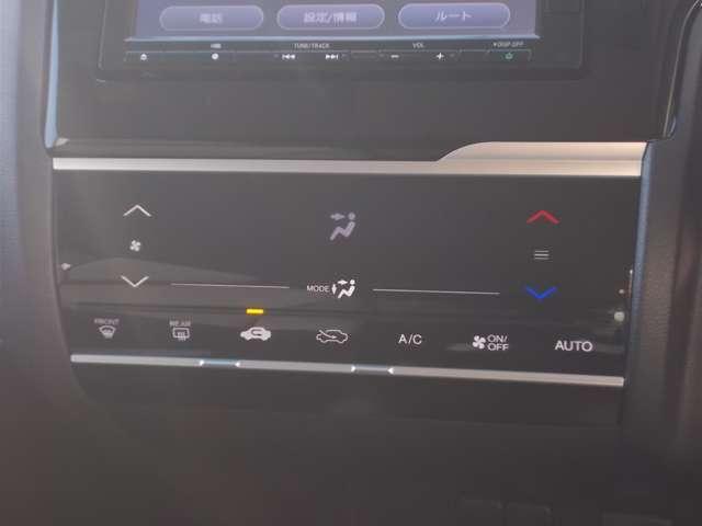 13G・L ホンダセンシング 認定中古車 運転支援 ドラレコ ナビ バックカメラ ETC LEDヘッドライト 障害物センサー オートリトラミラー(10枚目)
