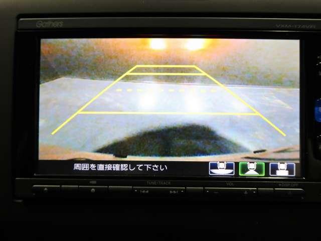 ハイブリッド・Gホンダセンシング 2年保証付 衝突被害軽減ブレーキ クルーズコントロール メモリーナビ Bカメラ フルセグTV 両側電動スライドドア LEDヘッドライト ETC ワンオーナー車(6枚目)