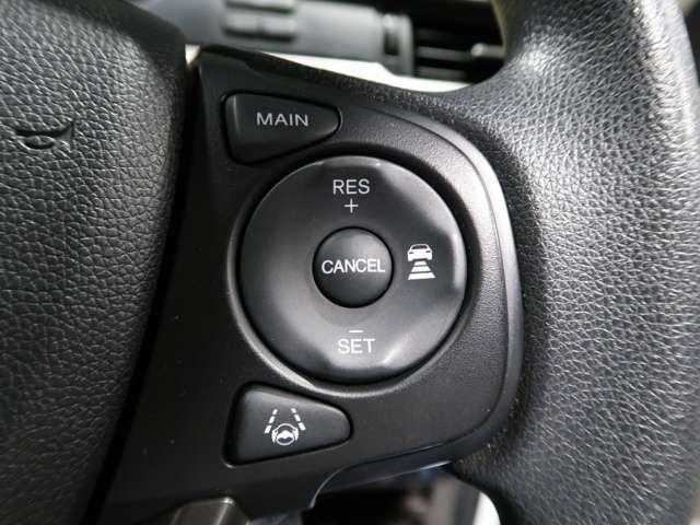 ハイブリッド・Gホンダセンシング 2年保証付 衝突被害軽減ブレーキ クルーズコントロール メモリーナビ Bカメラ フルセグTV 両側電動スライドドア LEDヘッドライト ETC ワンオーナー車(11枚目)