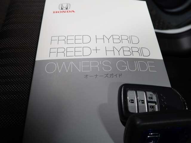 ハイブリッド・Gホンダセンシング 2年保証付 衝突被害軽減ブレーキ クルーズコントロール メモリーナビ Bカメラ フルセグTV 両側電動スライドドア LEDヘッドライト ETC ワンオーナー車(20枚目)