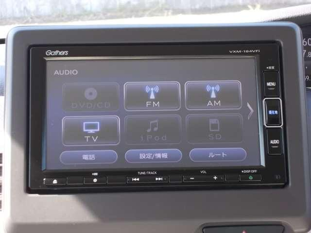 G・Lホンダセンシング 認定中古車 バックカメラ ETC フルセグナビ 両側スライド片側電動 LEDヘッドライト Bluetooth リアサンシェード リアシートスライド(5枚目)