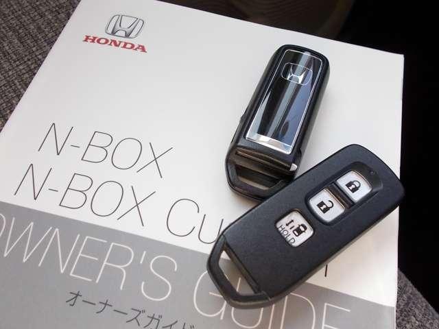 G・Lホンダセンシング 認定中古車 バックカメラ ETC フルセグナビ 両側スライド片側電動 LEDヘッドライト Bluetooth リアサンシェード リアシートスライド(15枚目)