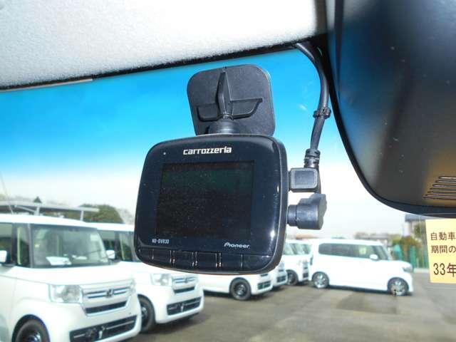 G・Lパッケージ 認定中古車 ドライブレコーダー バックカメラ ワンオーナー車 メモリーナビ フルセグTV 衝突被害軽減ブレーキ サイド&カーテンエアバッグ 両側電動スライドドア ディスチャージドランプ(10枚目)