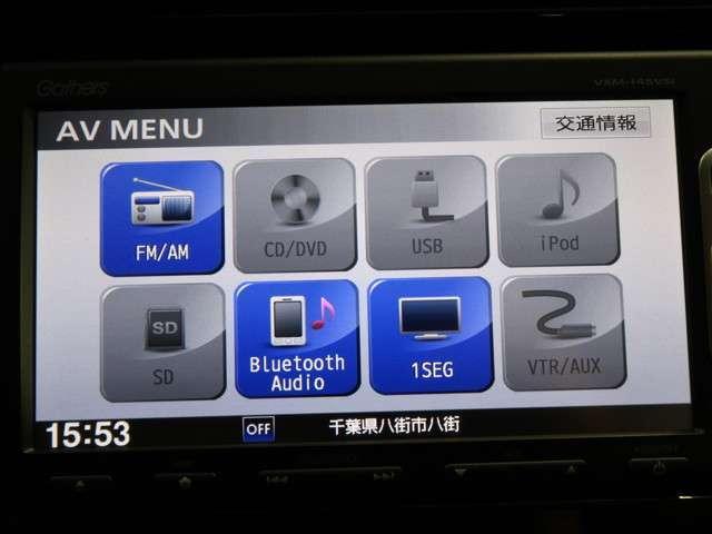 Lパッケージ 認定中古車 メモリーナビ Bカメラ ワンセグTV DVD再生 ETC LEDヘッドライト オートライト 横滑り防止装置 ワンオーナー車(5枚目)
