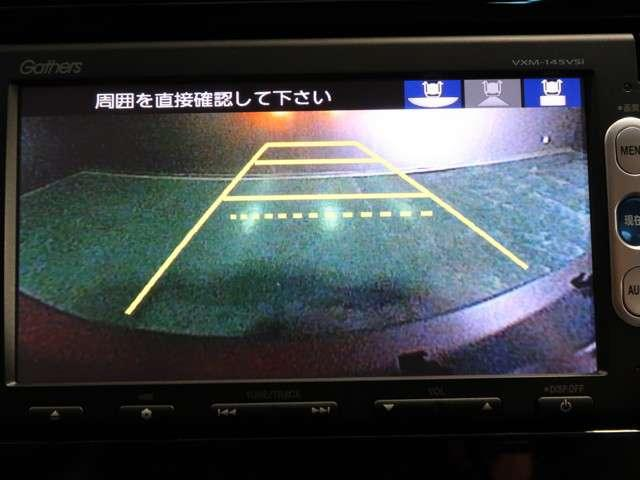 Lパッケージ 認定中古車 メモリーナビ Bカメラ ワンセグTV DVD再生 ETC LEDヘッドライト オートライト 横滑り防止装置 ワンオーナー車(6枚目)