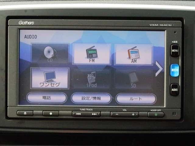 G・Lパッケージ 認定中古車 メモリーナビ ワンセグTV ミュージックプレイヤー接続可 バックカメラ ETC ディスチャージドランプ オートライト 横滑り防止装置 盗難防止装置 ワンオーナー車(5枚目)
