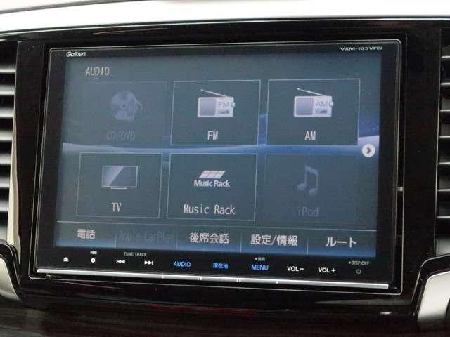 ハイブリッドアブソルート・ホンダセンシングEXパック 認定中古車 衝突被害軽減ブレーキ アダプティブクルーズコントロール ドライブレコーダー メモリーナビ フルセグTV バックカメラ ETC オットマン 純正アルミ 両側電動スライドドア(5枚目)