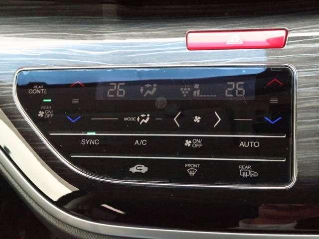 ハイブリッドアブソルート・ホンダセンシングEXパック 認定中古車 衝突被害軽減ブレーキ アダプティブクルーズコントロール ドライブレコーダー メモリーナビ フルセグTV バックカメラ ETC オットマン 純正アルミ 両側電動スライドドア(9枚目)