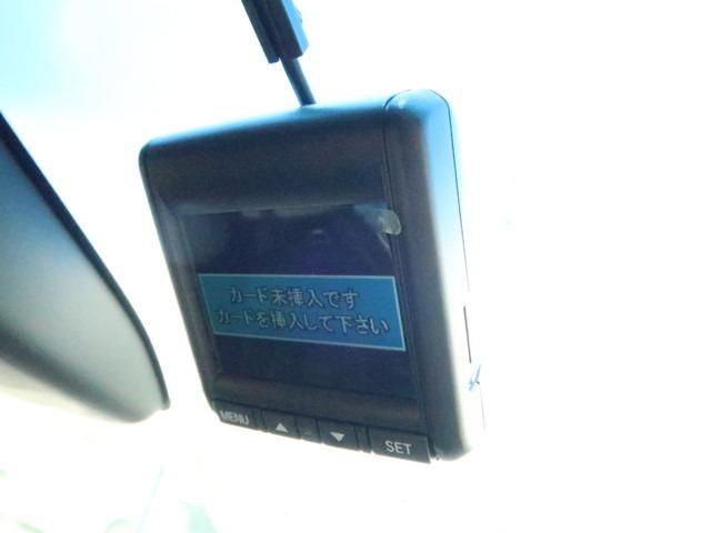 ハイブリッドアブソルート・ホンダセンシングEXパック 認定中古車 衝突被害軽減ブレーキ アダプティブクルーズコントロール ドライブレコーダー メモリーナビ フルセグTV バックカメラ ETC オットマン 純正アルミ 両側電動スライドドア(13枚目)