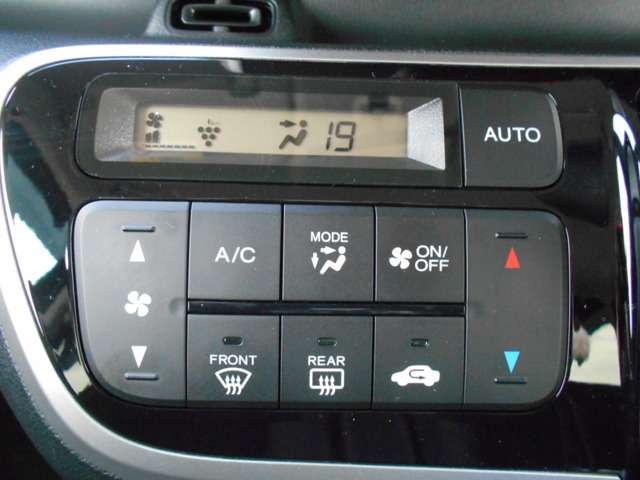 G・ターボLパッケージ 認定中古車 メモリーナビ フルセグTV バックカメラ ETC 両側電動スライドドア 純正アルミホイール ディスチャージドランプ オートライト ベンチシート 横滑り防止装置 盗難防止装置 ワンオーナー車(9枚目)
