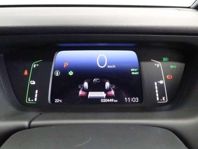 e:HEVホーム 2年保証付 デモカー 衝突被害軽減ブレーキ クルーズコントロール ドラレコ メモリーナビ Bカメラ フルセグTV LED サイド&カーテンエアバッグ ETC スマートキー ワンオーナー車(8枚目)