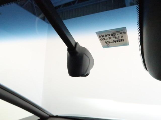 e:HEVホーム 2年保証付 デモカー 衝突被害軽減ブレーキ クルーズコントロール ドラレコ メモリーナビ Bカメラ フルセグTV LED サイド&カーテンエアバッグ ETC スマートキー ワンオーナー車(11枚目)