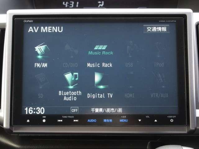 S メモリーナビ Bカメラ フルセグTV 後席モニター 両側スライド片側電動ドア 純正アルミ HIDヘッドライト オートライト ETC スマートキー ワンオーナー車(5枚目)