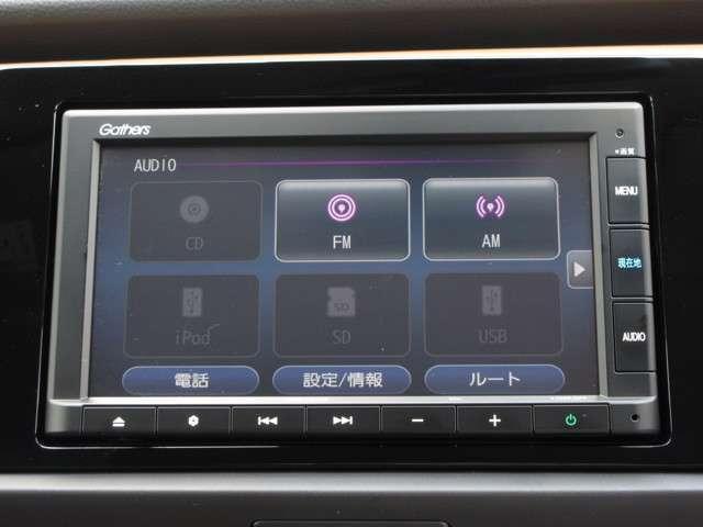 リュクス 2年保証付 デモカー 衝突被害軽減ブレーキ クルーズコントロール ドラレコ メモリーナビ Bカメラ 純正アルミ LEDヘッドライト ETC シートヒーター スマートキー ワンオーナー車(5枚目)