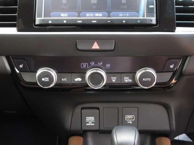 リュクス 2年保証付 デモカー 衝突被害軽減ブレーキ クルーズコントロール ドラレコ メモリーナビ Bカメラ 純正アルミ LEDヘッドライト ETC シートヒーター スマートキー ワンオーナー車(9枚目)
