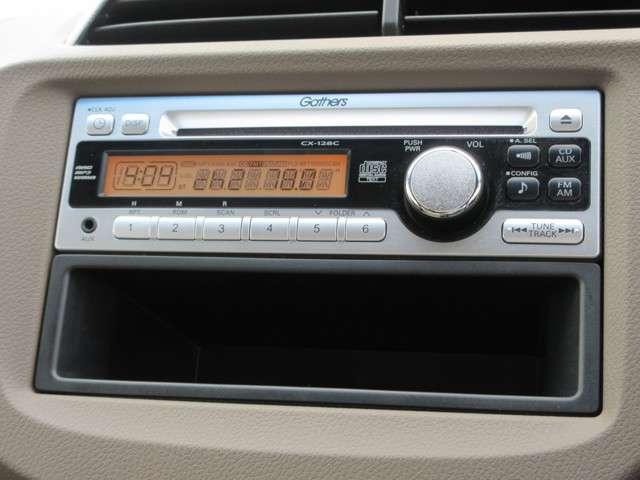 ハイブリッド・スマートセレクション 認定中古車 CD HIDヘッドライト オートライト クルーズコントロール 横滑り防止装置 盗難防止装置 ETC スマートキー ワンオーナー車(5枚目)