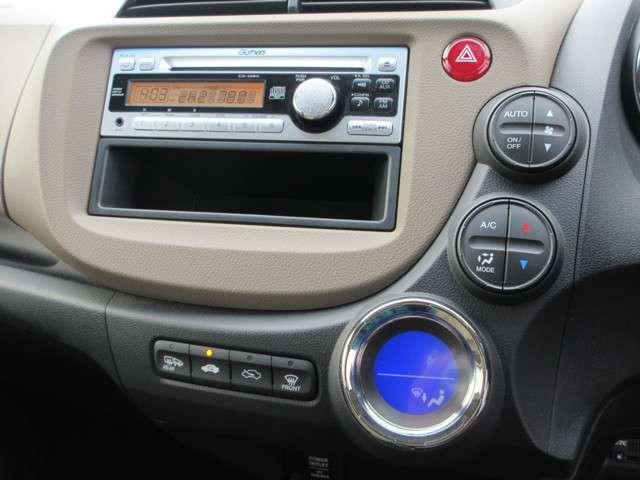 ハイブリッド・スマートセレクション 認定中古車 CD HIDヘッドライト オートライト クルーズコントロール 横滑り防止装置 盗難防止装置 ETC スマートキー ワンオーナー車(8枚目)