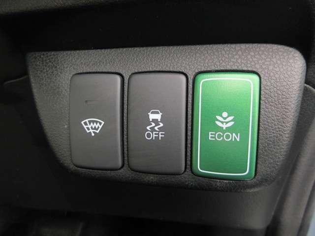 ハイブリッド・スマートセレクション 認定中古車 CD HIDヘッドライト オートライト クルーズコントロール 横滑り防止装置 盗難防止装置 ETC スマートキー ワンオーナー車(9枚目)