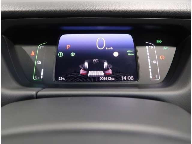 e:HEVホーム 2年保証付 デモカー 衝突被害軽減ブレーキ アダプティブクルーズコントロール ドラレコ メモリーナビ Bカメラ フルセグ USB入力端子 LEDヘッドライト ETC スマートキー ワンオーナー(8枚目)