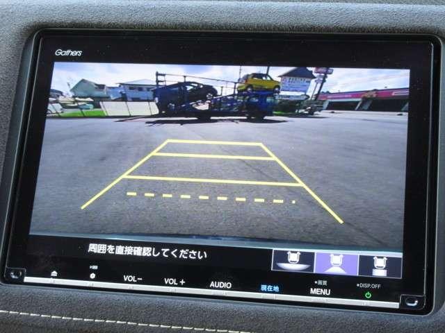RS・ホンダセンシング 2年保証付 デモカー 衝突被害軽減ブレーキ アダプティブクルーズコントロール サイド&カーテンエアバッグ 前後ドラレコ メモリーナビ Bカメラ フルセグTV LEDヘッドライト 純正AW シートヒータ(6枚目)