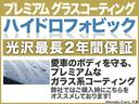 G 2年保証付 メモリーナビ フルセグTV CD DVD再生 Bluetootn バックカメラ ETC アルミホイール オートリトラミラー 横滑り防止装置 盗難防止装置 スマートキー 1オーナー(38枚目)