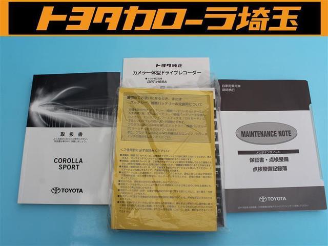 ハイブリッドG Z バックカメラ ドラレコ 衝突被害軽減システム ETC オートクルーズコントロール LEDヘッドランプ ハイブリッド ワンオーナー(16枚目)