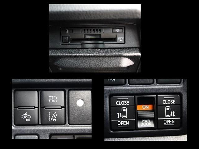 ハイブリッドSi ダブルバイビーII メモリーナビ バックカメラ ドラレコ 衝突被害軽減システム ETC LEDヘッドランプ 両側電動スライド 乗車定員7人 ハイブリッド ワンオーナー(12枚目)