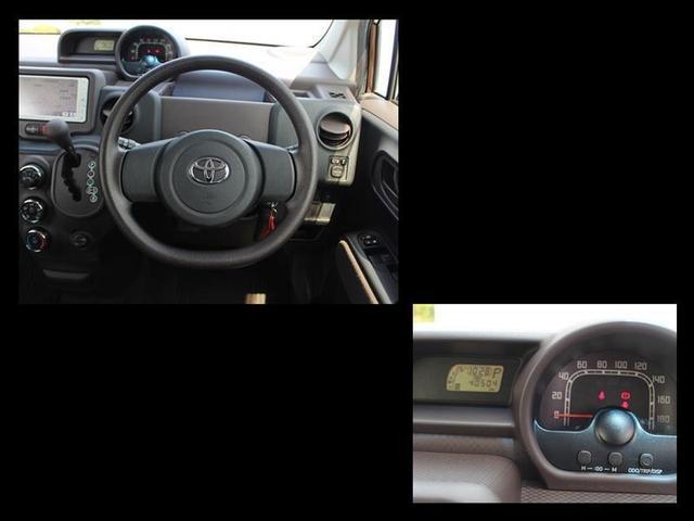 F メモリーナビ ETC HIDヘッドライト 電動スライドドア ワンオーナー 横滑り防止 アルミホイール メモリ-ナビ キーレスキー ナビTV オートライト CD ワンセグ ABS オートエアコン(5枚目)