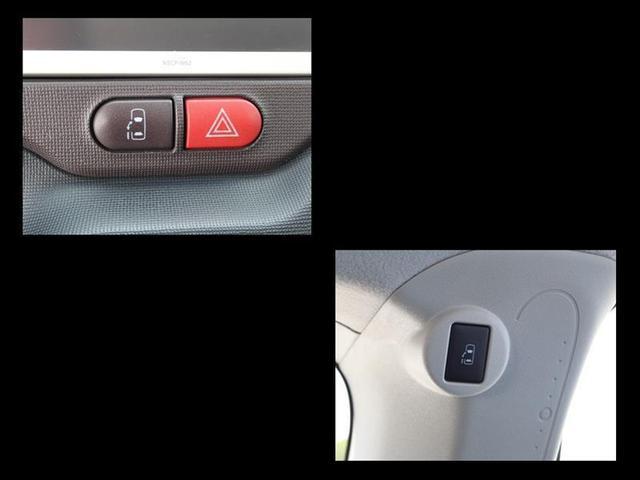F メモリーナビ ETC HIDヘッドライト 電動スライドドア ワンオーナー 横滑り防止 アルミホイール メモリ-ナビ キーレスキー ナビTV オートライト CD ワンセグ ABS オートエアコン(6枚目)