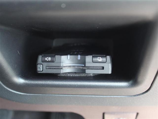 F メモリーナビ ETC HIDヘッドライト 電動スライドドア ワンオーナー 横滑り防止 アルミホイール メモリ-ナビ キーレスキー ナビTV オートライト CD ワンセグ ABS オートエアコン(12枚目)