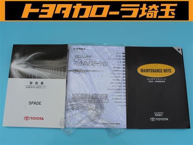 F メモリーナビ ETC HIDヘッドライト 電動スライドドア ワンオーナー 横滑り防止 アルミホイール メモリ-ナビ キーレスキー ナビTV オートライト CD ワンセグ ABS オートエアコン(15枚目)