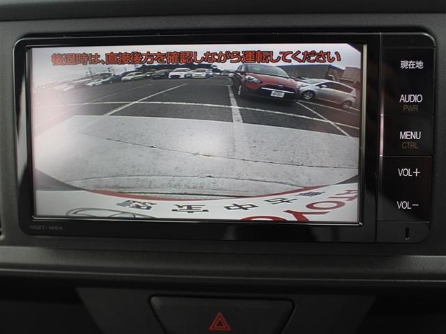 X S フルセグ メモリーナビ バックカメラ 衝突被害軽減システム アイドリングストップ キーレス ワンオーナー ナビTV CDチューナー付 Bカメラ 記録簿 ABS ベンチシート アイスト メモリ-ナビ(5枚目)