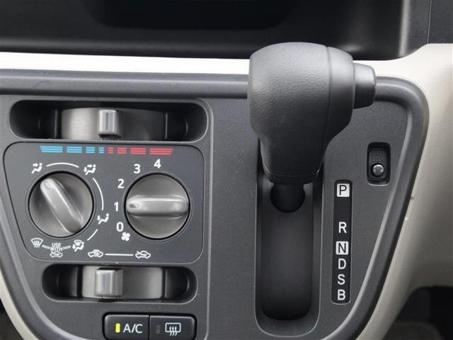 X S フルセグ メモリーナビ バックカメラ 衝突被害軽減システム アイドリングストップ キーレス ワンオーナー ナビTV CDチューナー付 Bカメラ 記録簿 ABS ベンチシート アイスト メモリ-ナビ(9枚目)