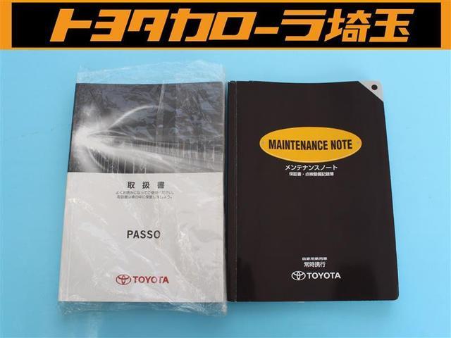 X Bモニター ドライブレコーダー キーレスキー ナビTV 2エアバッグ CDチューナー ワンセグTV AC パワステ ABS エアバッグ パワーウィンドウ メモリ-ナビ 記録簿有り 電動格納ミラー(16枚目)