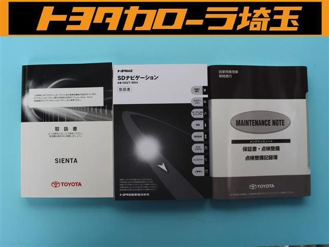 G LEDヘットライト 地デジTV 3列 スマキー メモリ-ナビ キーフリー アルミ TVナビ ETC DVD イモビライザー CD 記録簿 ABS ウォークスルー ワンオーナカー 両側電動D 横滑り防止(16枚目)