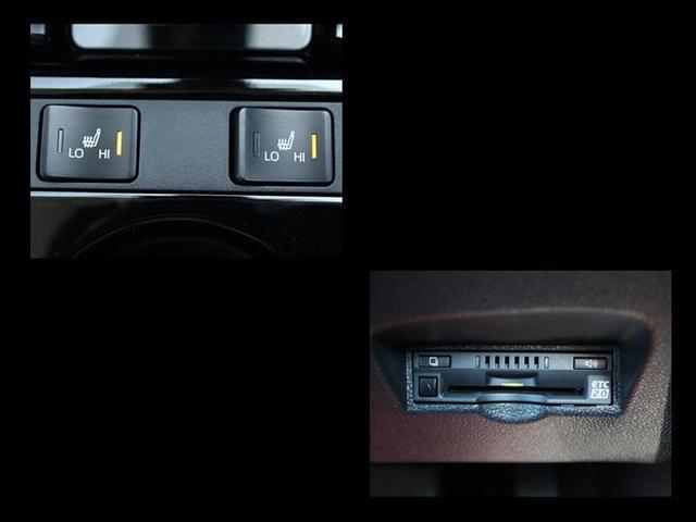 Aツーリングセレクション 元試乗車 ワンオ-ナ- 電動シート DVD ETC付き 記録簿 スマートキー AW キーレス メモリーナビ CD 盗難防止システム インテリジェントクリアランス バックモニター付 レーダークルコン(13枚目)