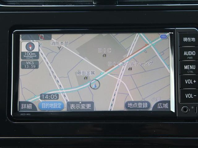 S ワンオーナー スマートキー オートクルーズ ワンセグ VSC TVナビ メモリ-ナビ ABS 点検記録簿付 キーレスエントリー 盗難防止システム パワーウインドウ アルミ CD再生(4枚目)