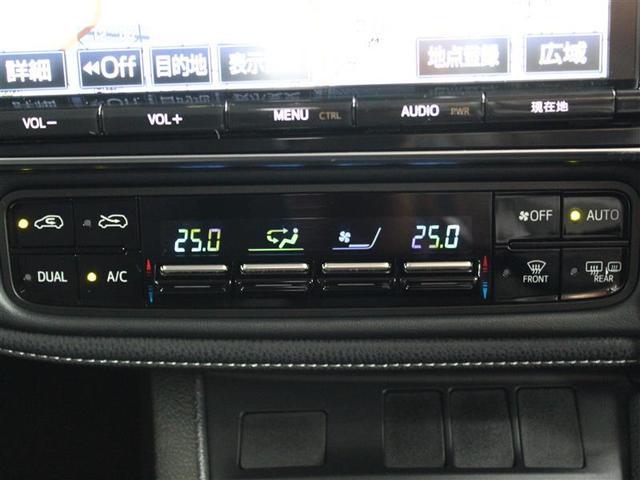 ハイブリッド LEDヘッドライト フルセグTV ナビTV アルミ スマートキー ETC ドラレコ DVD再生 CD ハーフレザーS プリクラッシュセーフティシステム メモリナビ リアカメラ イモビライザー VSC(7枚目)