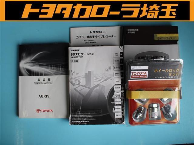 ハイブリッド LEDヘッドライト フルセグTV ナビTV アルミ スマートキー ETC ドラレコ DVD再生 CD ハーフレザーS プリクラッシュセーフティシステム メモリナビ リアカメラ イモビライザー VSC(16枚目)