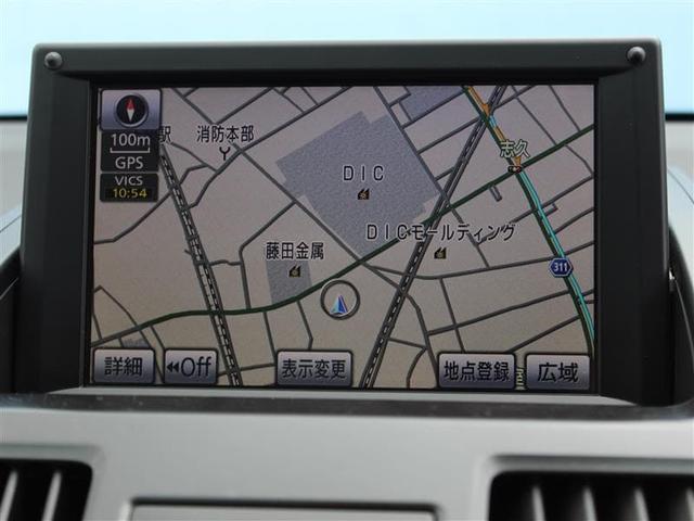 S ナビ バックモニター ETC スマートキー オートクルーズ 電動シート(3枚目)