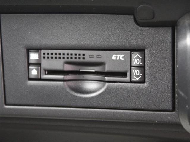 S ナビ バックモニター ETC スマートキー オートクルーズ 電動シート(7枚目)