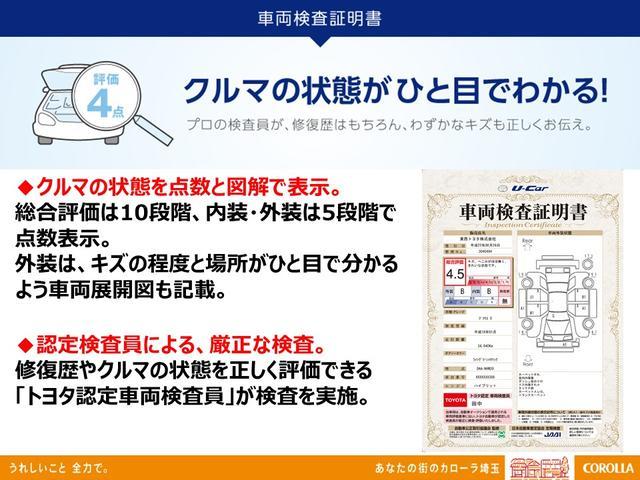 S ナビ バックモニター ETC スマートキー オートクルーズ 電動シート(28枚目)