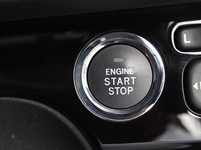 1.8S オン ビーリミテッド 4WD 寒冷地仕様 HDDナビ フルセグTV バックカメラ スマートキー ETC HID ワンオーナー(12枚目)