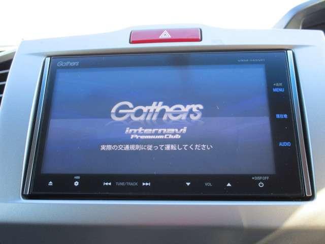ジャストセレクション 純正ナビBカメラHID両側電動スライド(3枚目)