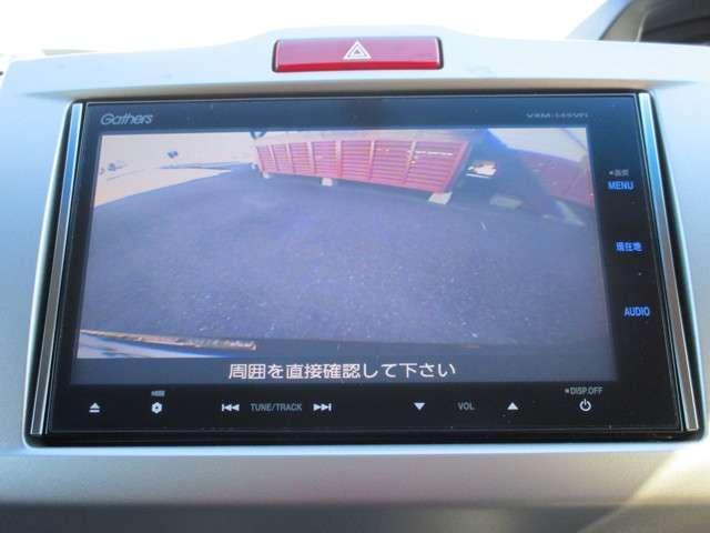 ジャストセレクション 純正ナビBカメラHID両側電動スライド(4枚目)