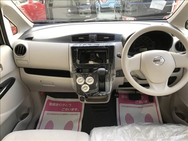 「日産」「デイズ」「コンパクトカー」「埼玉県」の中古車5