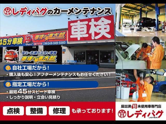 「日産」「デイズ」「コンパクトカー」「埼玉県」の中古車18
