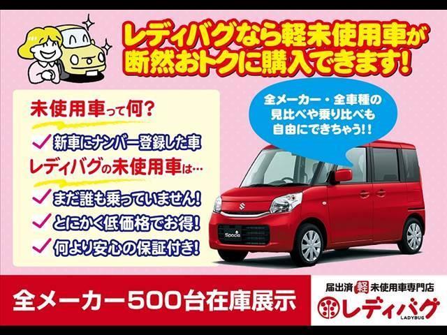 J 届出済未使用車 キーレス 自動格納ミラー(19枚目)